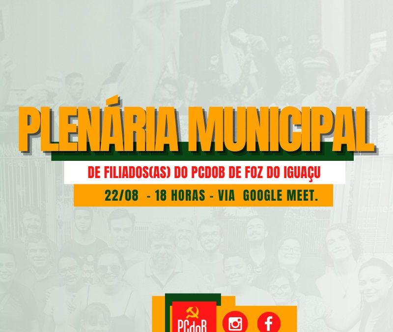 PCdoB de Foz do Iguaçu realiza plenária de filiados no próximo sábado para fortalecer projeto eleitoral